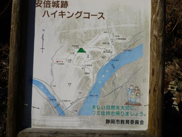 ハイキングコース入り口の地図